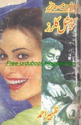 Special Killer imran series novel