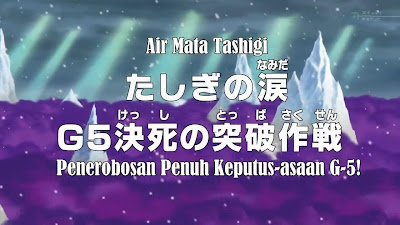 1 One Piece Episode 605 [ Subtitle Indonesia ]