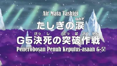1 One Piece Episode 605 [ Subtitle Indonesia ]