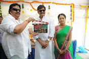 Alochinchandi movie puja-thumbnail-1