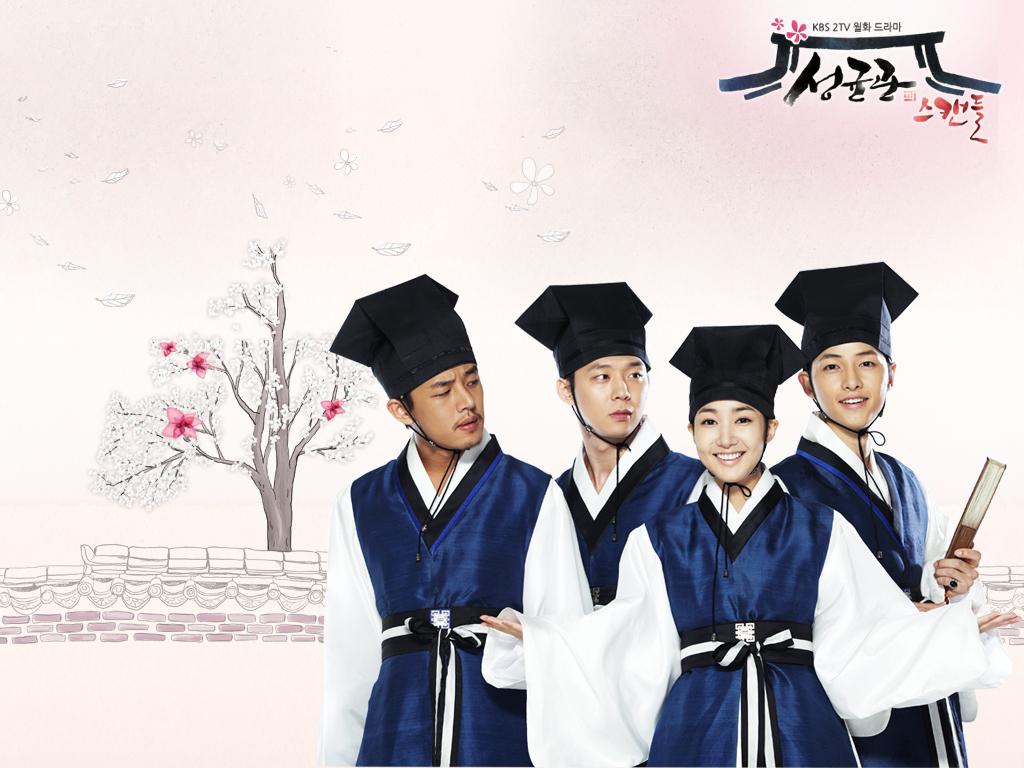 http://2.bp.blogspot.com/-gFOl7LPREak/Tj_QbEOYjYI/AAAAAAAAA7M/EdG5iu8Lsvk/s1600/Sungkyunkwan-Scandal-Official-Wallpaper-Micky-Yoochun-Yoon-Ah-In-Song-Joong-Ki-Park-Min-Young.jpg