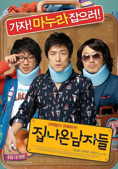 Jipnaon Namjadeul movie