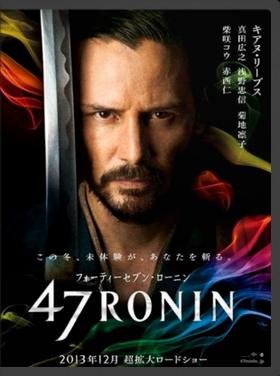 47 Ronin La Leyenda del Samurai (2013) 1080p HD Dual Audio ()