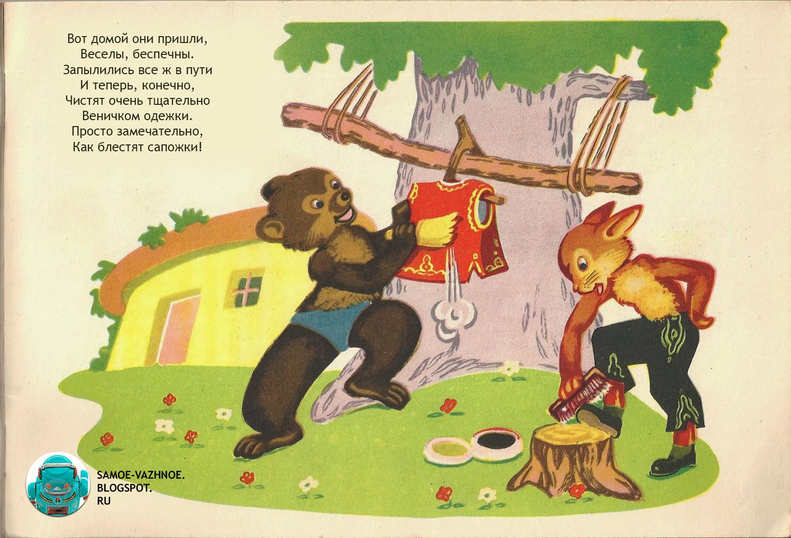 Книги перевод Т Бериндей СССР детская