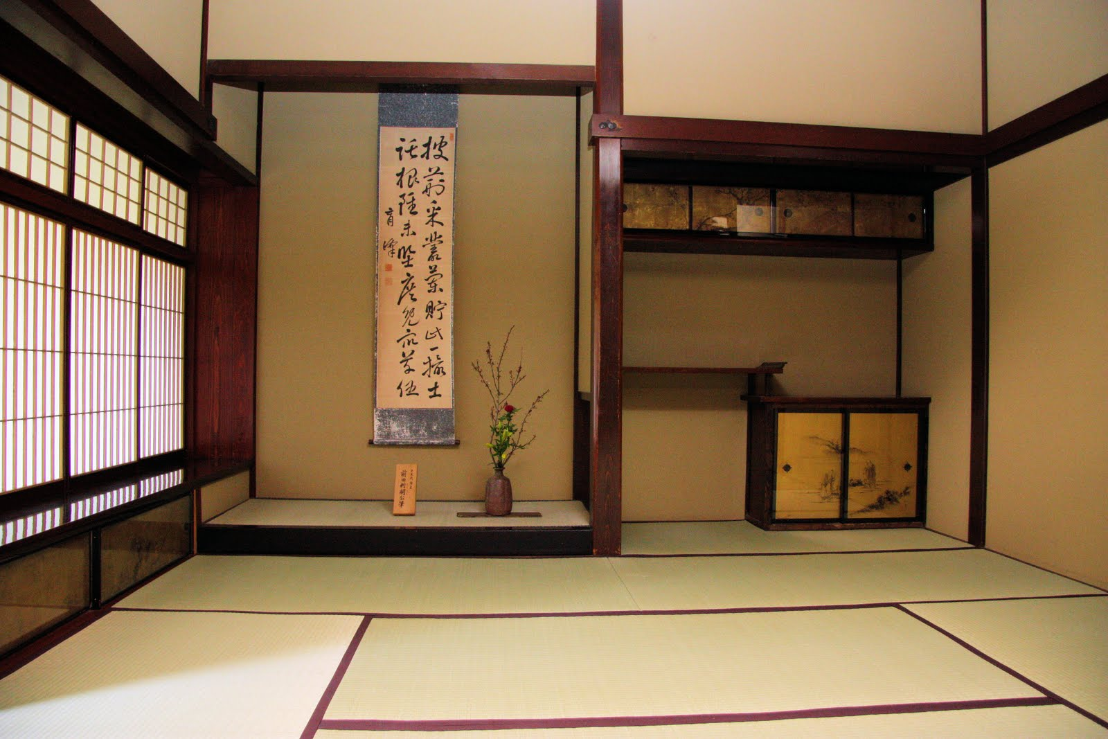 Traditional Japanese Living Room japanese interior design ideas | ultimate home ideas