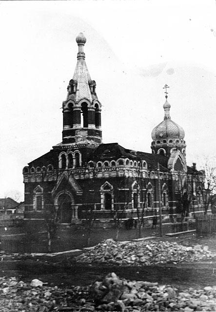 Końskie, cerkiew Ikony Matki Bożej Znamienie, fotografia z I wojny światowej. Fotografię udostępnił Ryszard Cichoński.