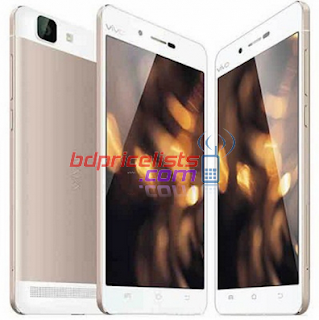 VIVO X5 Max Platinum Edition Mobile Full Specification and Price In Bangladesh