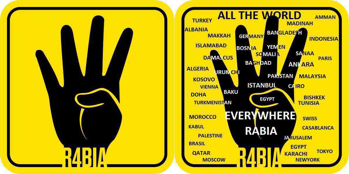 The Rabia Sign A New Islamic Symbol Seeing Symbols