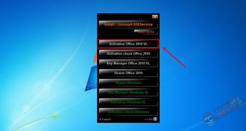 Download Ativador Office 2010 DEFINITIVO
