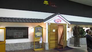 Kiku Japanese Hibachi restaurant Topeka, Kansas