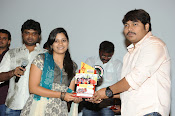 Adi Lekka Audio Platinum disk function-thumbnail-4
