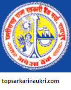 sarkari-naukri-2015, bank-jobs, bank-jobs-in-chhattisgarh-cooperative-bank-recruitment
