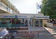 Νέες Φήμες Για Κλείσιμο Της Εθνικής Τράπεζας Στο Κριεκούκι - Αναστατωμένοι Οι Κάτοικοι