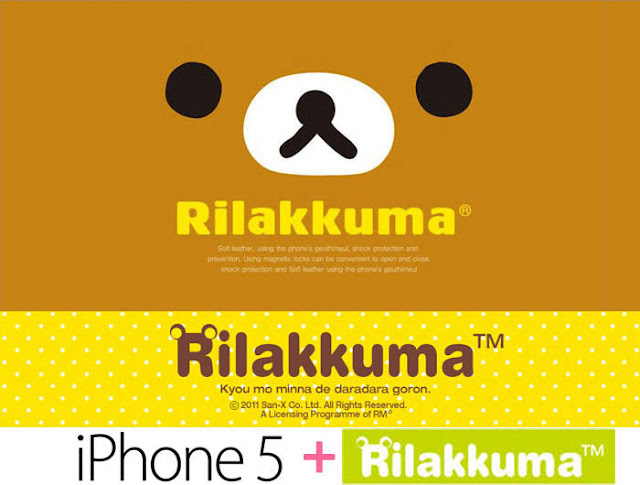 Rilakkuma懶懶熊拉拉熊iPhone5立體矽膠包護殼 保護套