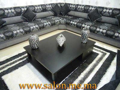 Beautiful Salon Marocain Moderne Oran Pictures - House Design ...