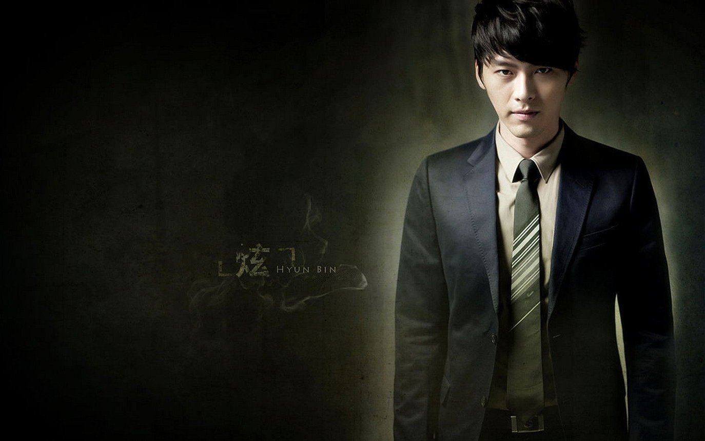 Foto Hyun Bin (Kim Tae Pyung) - Korean Star