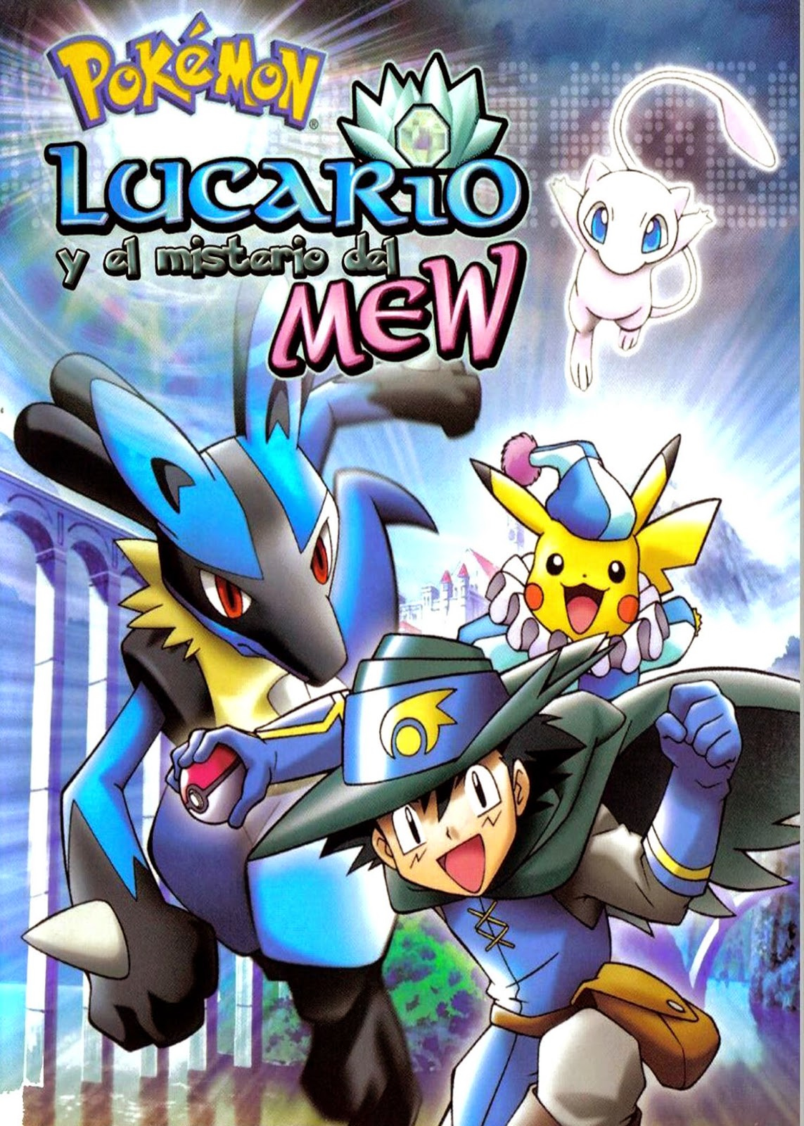 Pokémon 08: Lucario y el misterio de Mew (2005)