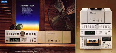 Aurex / TOSHIBA system 15 1980