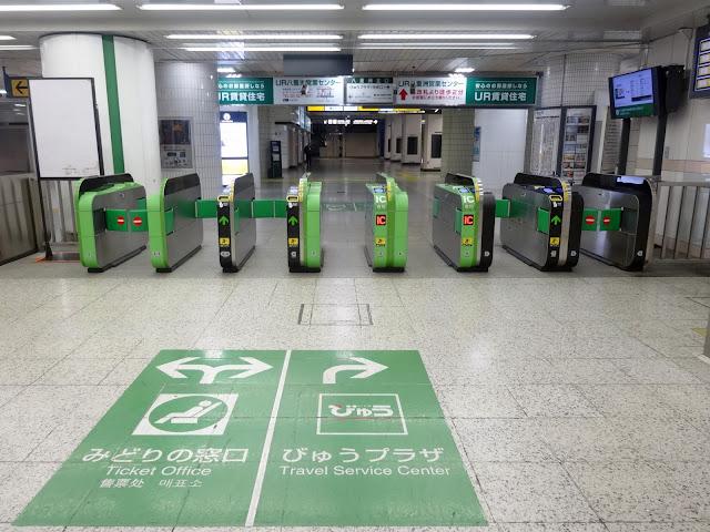 東京駅改札〈著作権フリー無料画像〉Free Stock Photos