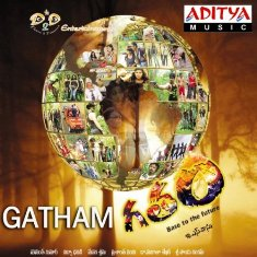 Download Telugu Movie Gatham MP3 Songs, Download Gatham Telugu Movie South MP3 Songs