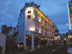 Hotel Murah di Tiog Bahru Singapore - Hotel 1929