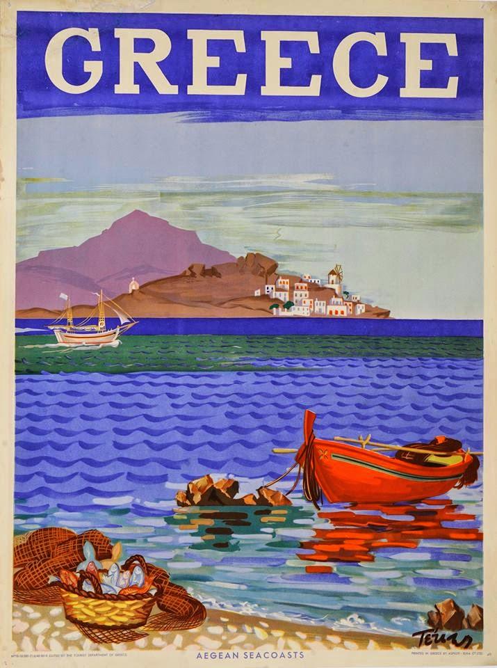 Ελλάδα της αξίζει μια καλύτερη τύχη