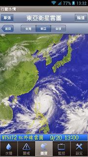 天兔颱風 來襲 恭請黃色小鴨速速快逃 (趣味設計) 579667 3450858328154 1912234415 n%5B1%5D