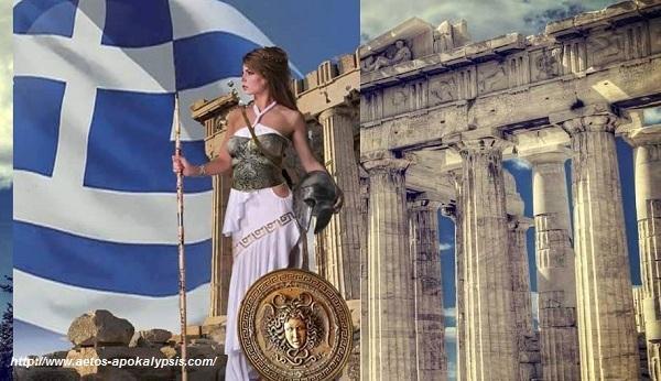 Ο Όρκος των Αθηναίων Εφήβων κατά την ενηλικίωσή τους