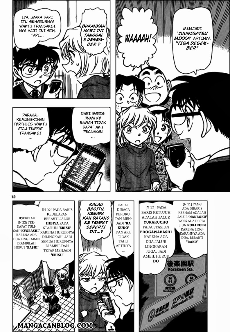 Komik detective conan 879 - master detective 880 Indonesia detective conan 879 - master detective Terbaru 12|Baca Manga Komik Indonesia|