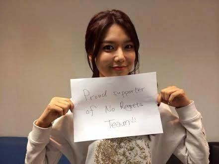 snsd sooyoung no regrets runners
