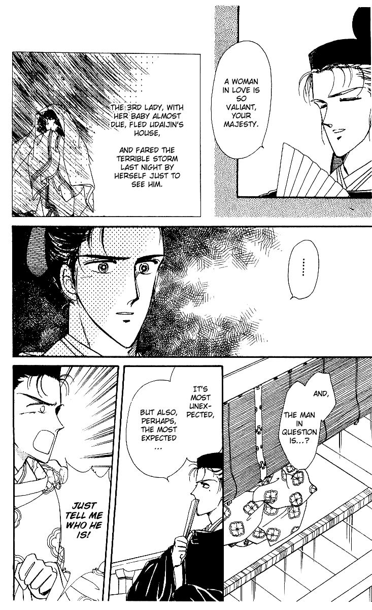 ざちえんじ!; ざ・ちぇんじ!; Ima Torikaebaya Monogatari; The Change                           010 Page 54
