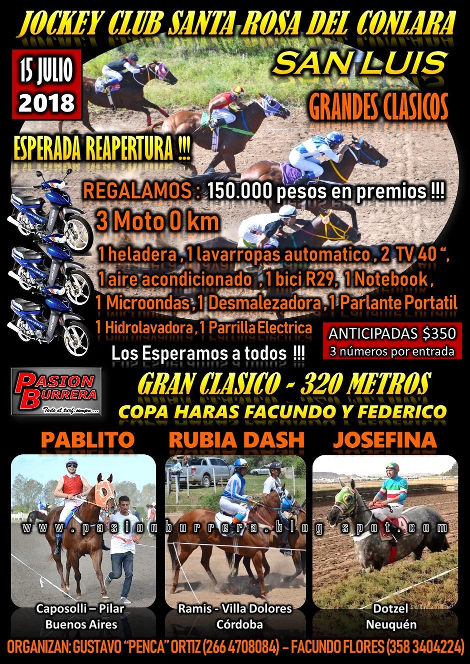 CONLARA - 15 DE JULIO 2018 - 320