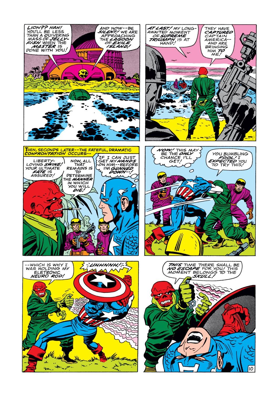 Captain America (1968) Issue #104 #18 - English 11