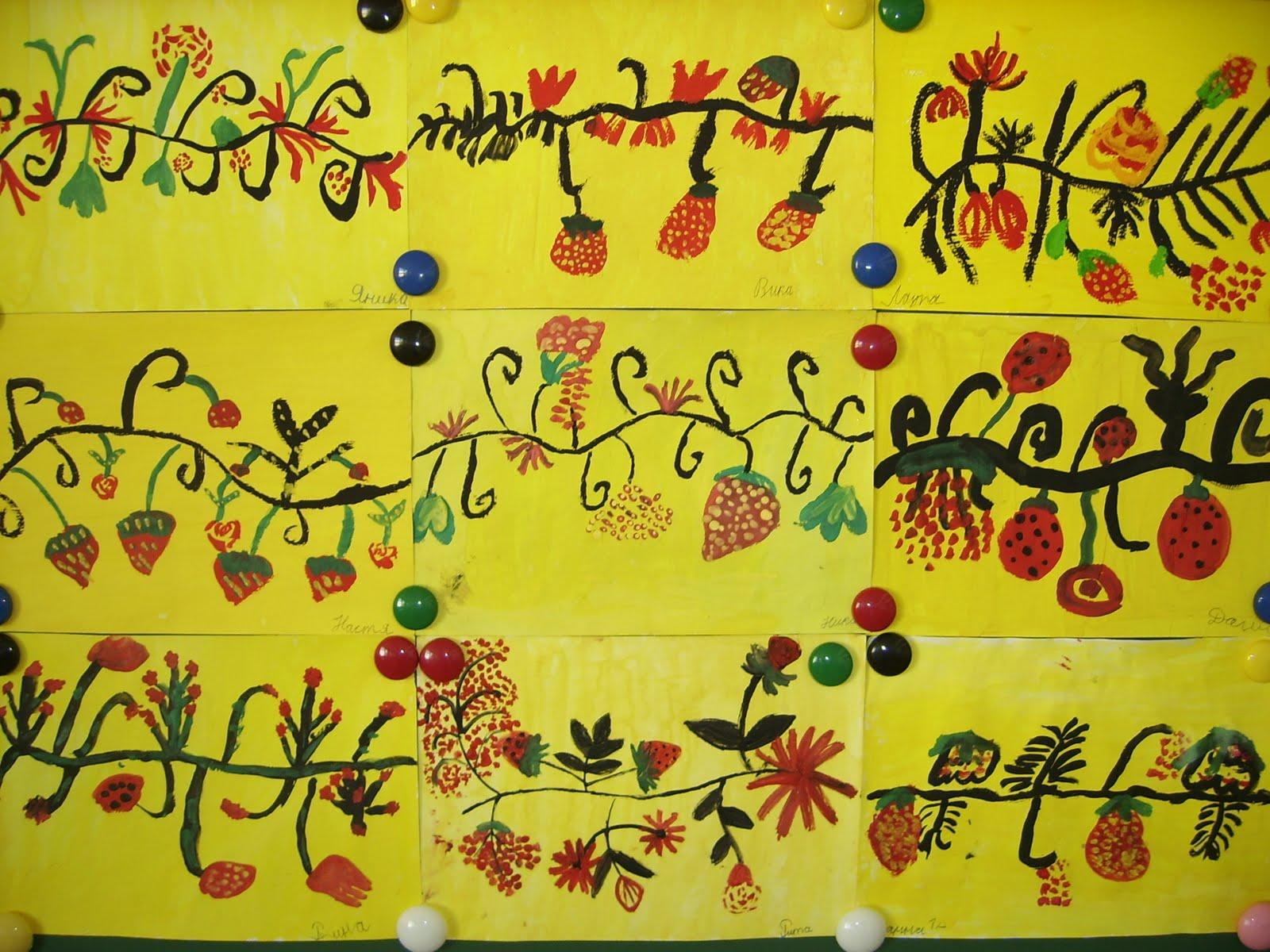 Декоративное рисование по мотивам хохломской росписи