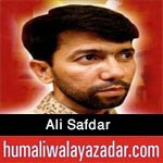 http://www.humaliwalayazadar.com/2015/02/ali-safdar-manqabat-2015.html