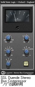 SSL Duende Native Stereo Bus Compressor