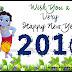 Happy new year greetings Greetings wallpapers designs