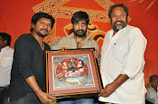 Rey Audio Platinum Disk function-thumbnail-16