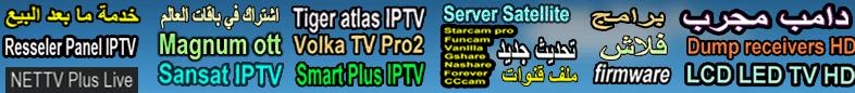 VIP IPTV 4K