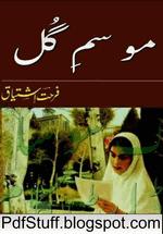 Mausam-e-Gul