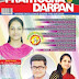Pratiyogita Darpan September 2015 in English Pdf free Download