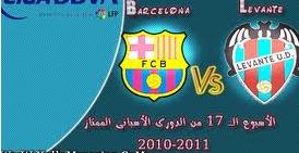 مشاهدة مباراة برشلونة وليفانتي بث مباشر 11/5/2011