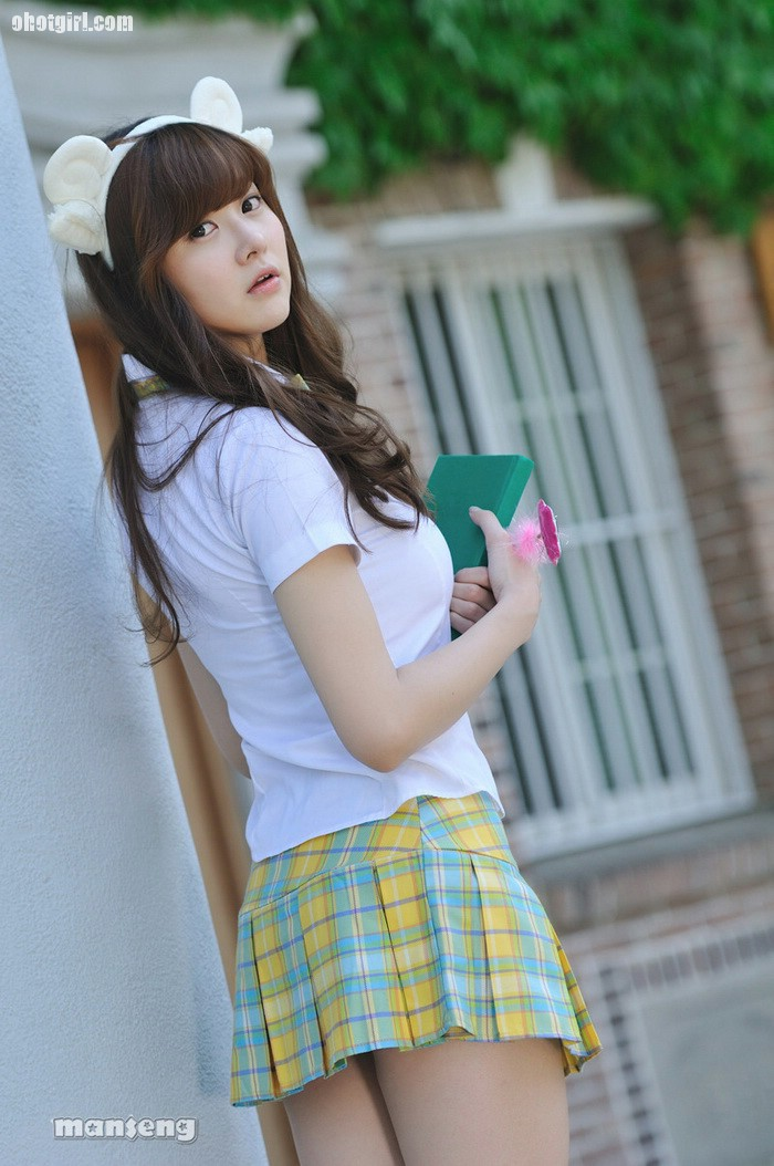Jung Se On School Girl