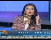 - برنامج  صباح البلد مع رشا مجدى حلقة السبت 28-2-2015