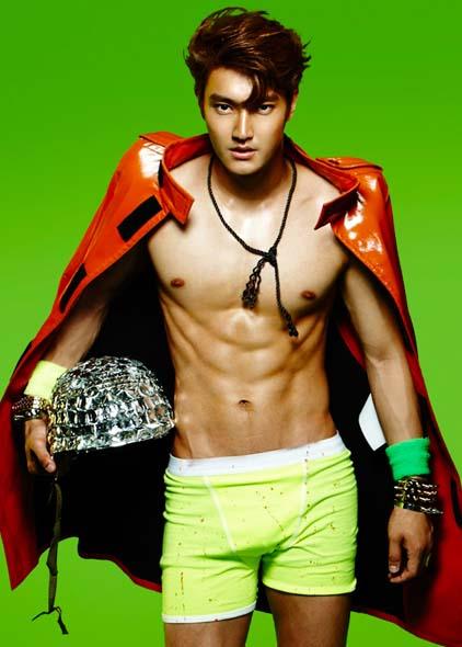 Choi siwon superman