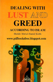 Islamic Book Dealing with lust and greed according to Islam