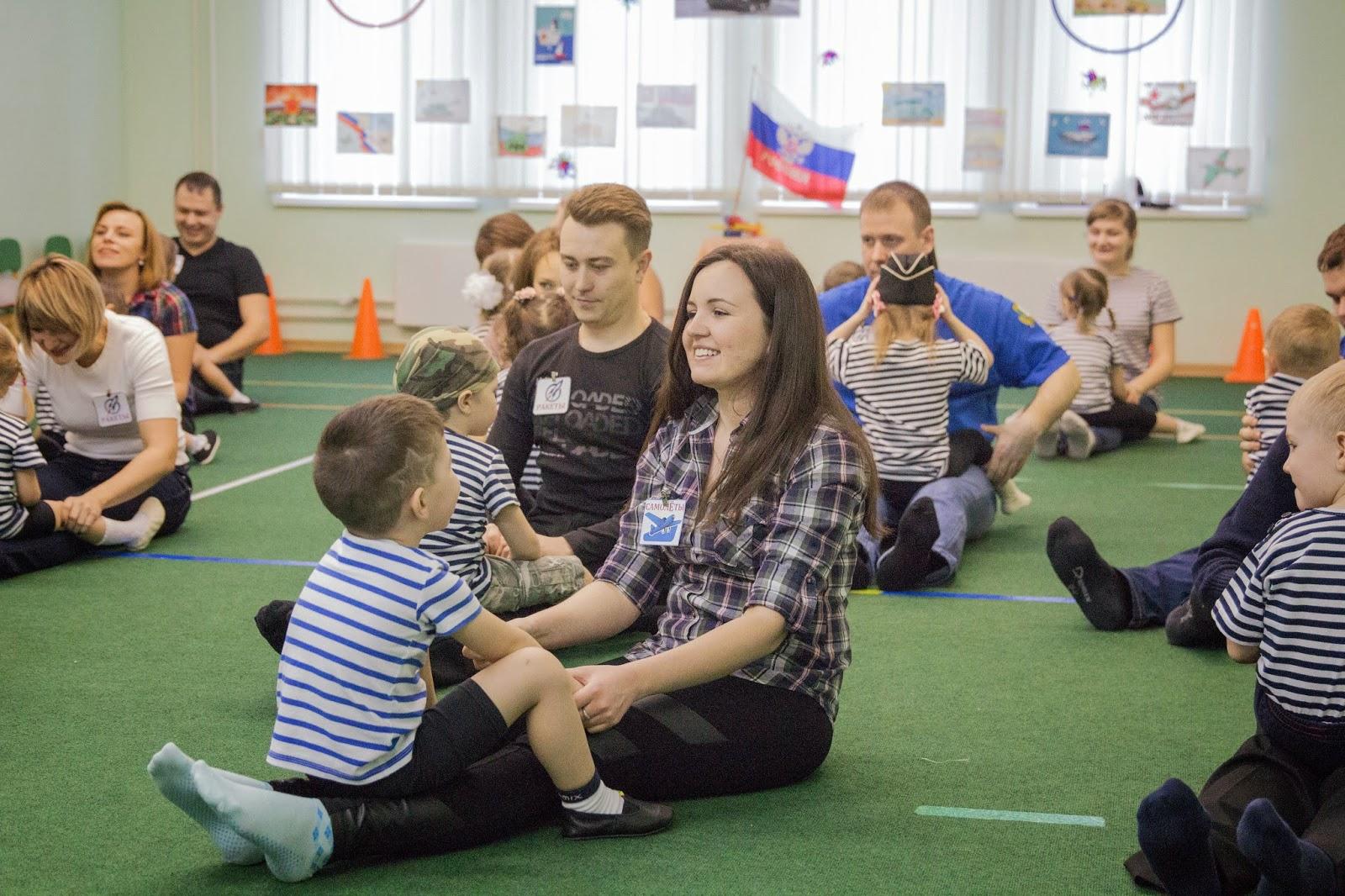 Игра на осенний праздник в детском саду