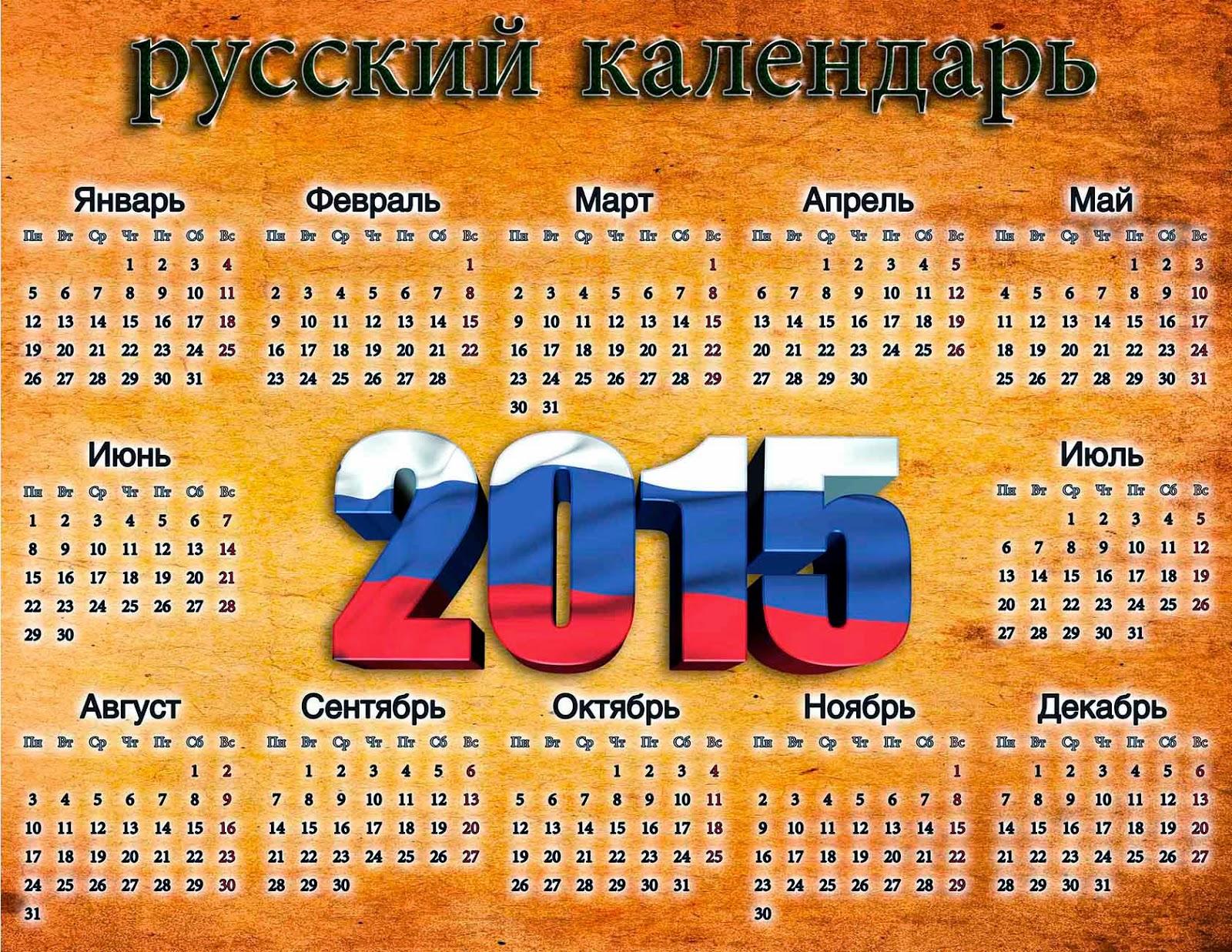 Pergamino con bandera en forma del 2015 para calendario
