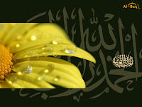 alhamdulillah background islami