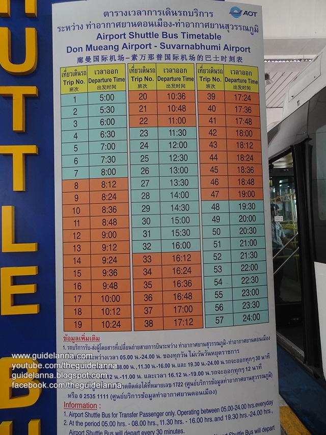 Транзитный отель для аэропорта Don Muaeng
